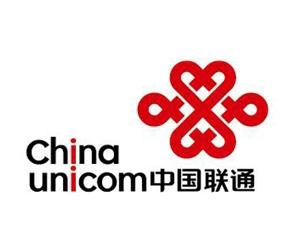 中国联通集团